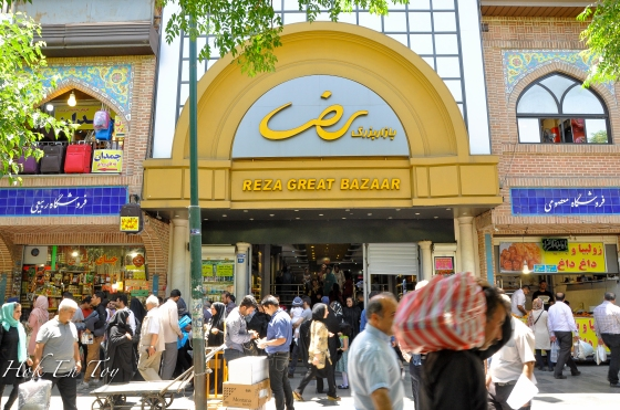 tehran bazaar 1